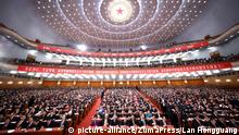 18.10.2017+++ BEIJING, Oct. 18, 2017 The Communist Party of China (CPC) opens the 19th National Congress at the Great Hall of the People in Beijing, capital of China, Oct. 18, 2017. wyo |