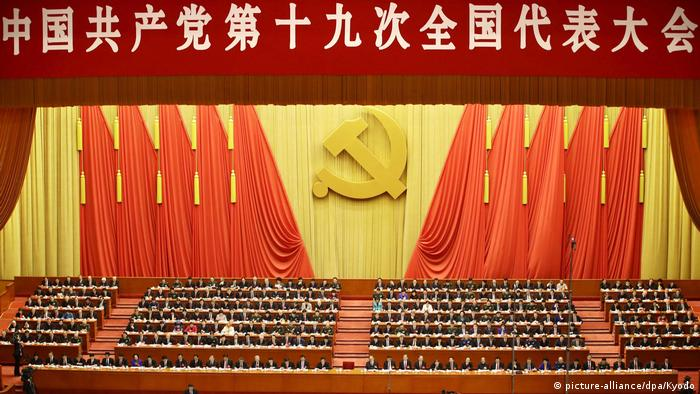 China Peking Kommunistischer Parteitag (picture-alliance/dpa/Kyodo)