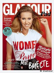Ksenia Sobchak on the cover of the Russian version of the magazine Glamour
