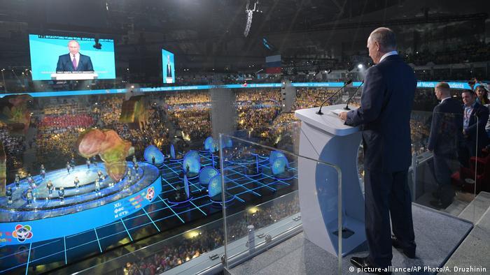 Владимир Путин открывает ВФМС-2017 в Сочи