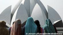 Bildergalerie Bahai House of Worship in Neu Delhi