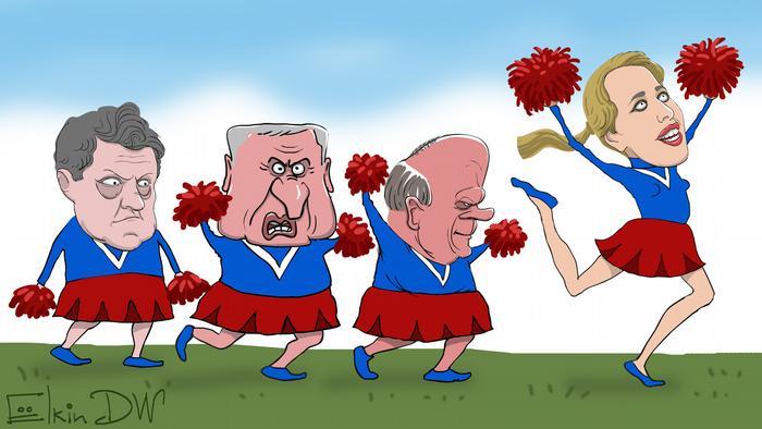 Карикатура - Собчак в спортивной форме чирлидеров опережает одетых так же Явлинского, Жириновского и Зюганова