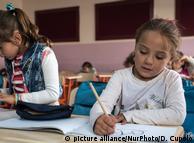 Сирийские дети в школе в Турции, август 2017 г.