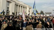 Ukraine Proteste in Kiew gegen Korruption