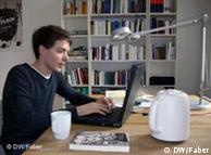 去年考入德国文学研究院的学生于格尔·德格