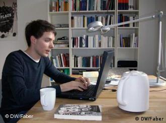 Как написать диссертацию в Германии На работу в Германию  Как написать диссертацию в Германии На работу в Германию 25 08 2009