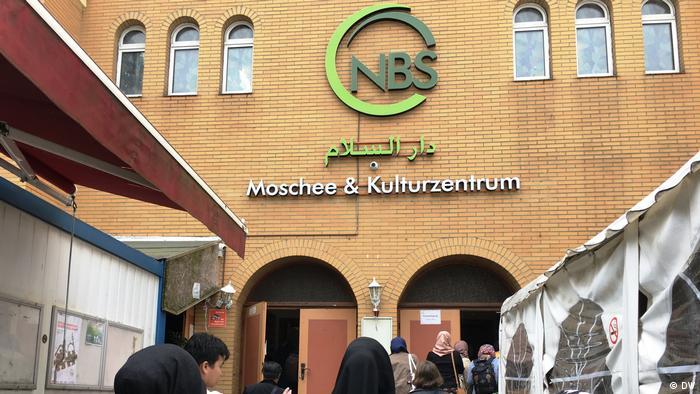 NBS Moschee und Kulturzentrum (DW)