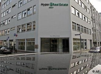 Здание банка Hypo Real Estate в Мюнхене