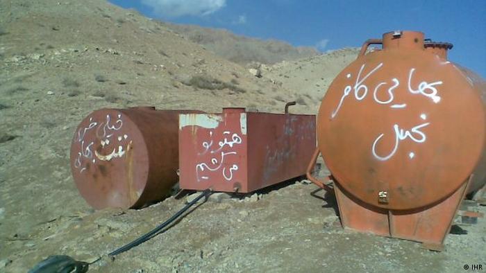 Iran Bahai Friedhof