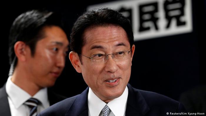 岸田文雄宣布参加自民党总裁选举