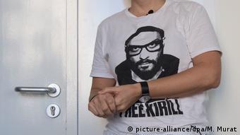 Футболка с хештегом #FreeKirill (СвободуКириллу)