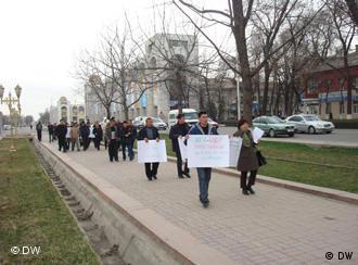 март 2009 года, Бишкек