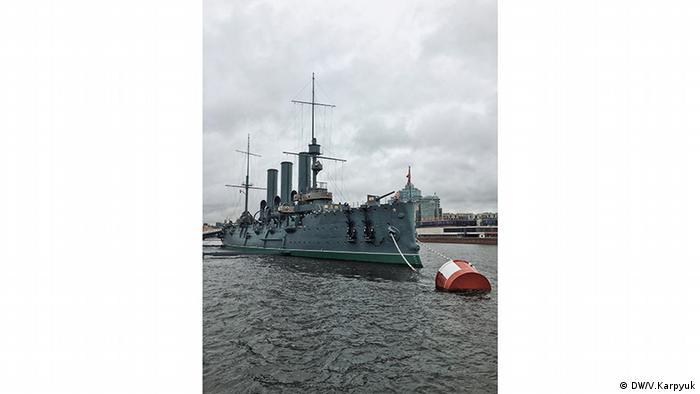 В составе Второй Тихоокеанской эскадры Аврора приняла участие в Цусимском сражении.