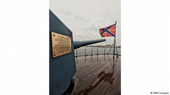 Флаг на носу крейсера Авроры только похож на английский. На самом деле это так называемый гюйс.