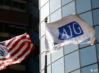 AIG-Zentrale in New York (Foto: AP)