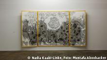 Ausstellung von Nadia Kaabi-Linke
