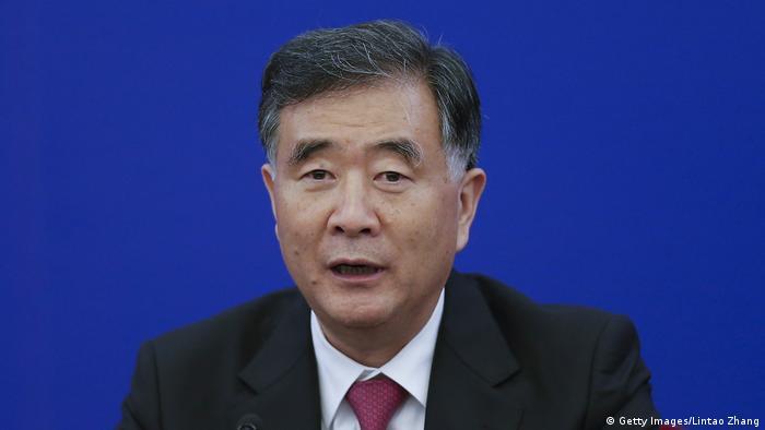 Wang Yang (Getty Images/Lintao Zhang)