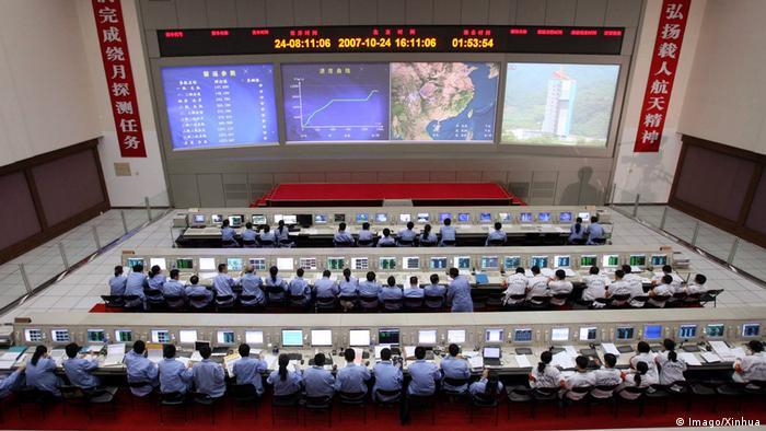 Центр управління космічними польотами в Пекіні