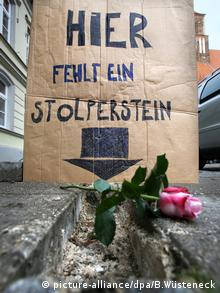 A missing stolperstein — Neo-Nazis destroyed several of them in 2012 in Greifswald (picture-alliance/dpa/B.Wüsteneck)