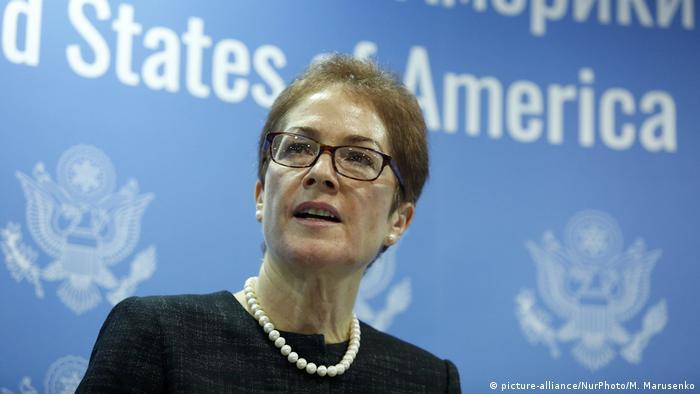 Посолка США в Україні Марі Йованович