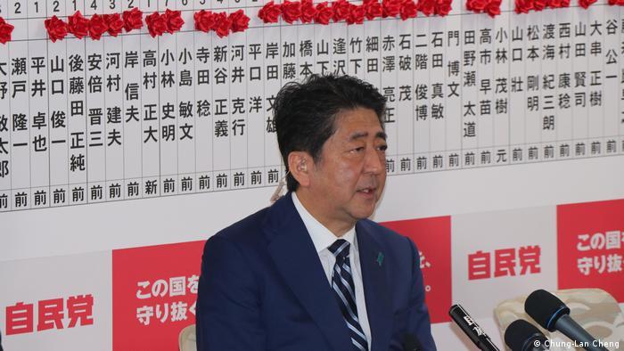 Shinzo Abe(Chung-Lan Cheng)