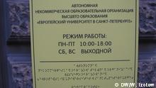 Alle Rechte gehören DW Korrespondent Wladimir Izotow und wurden freigegeben. Bildbeschreibung: Gebäude der Europäischen Universität in Sankt Petersburg, Oktober 2017