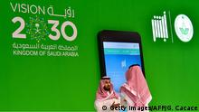 Gitex 2017 Ruyaa (Vision) 2030 Pavilion Saudi Arabien