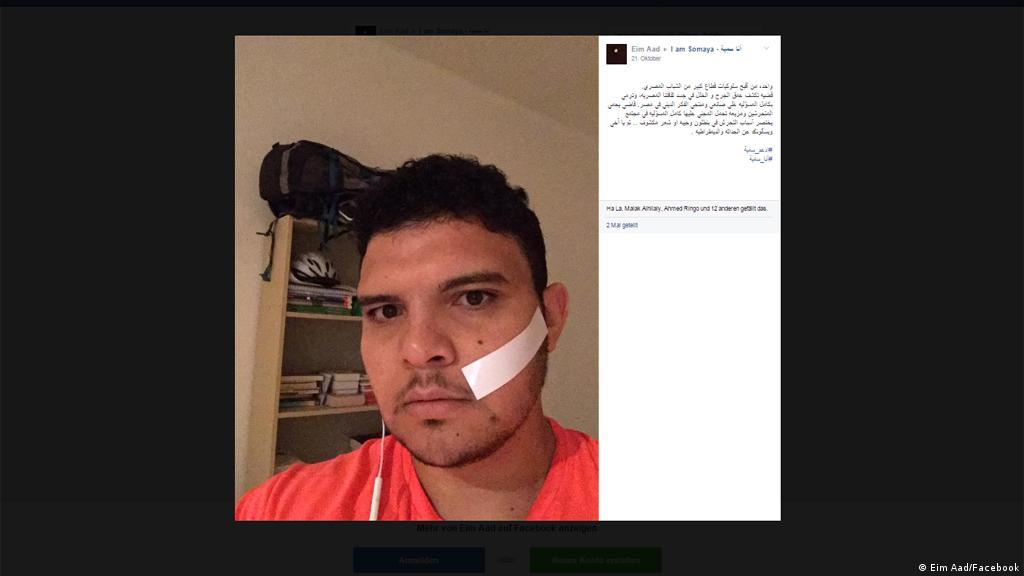 فتاة المول في مصر التحرش سيف مسلط على رقاب الضحايا ثقافة ومجتمع قضايا مجتمعية من عمق ألمانيا والعالم العربي Dw 25 10 2017