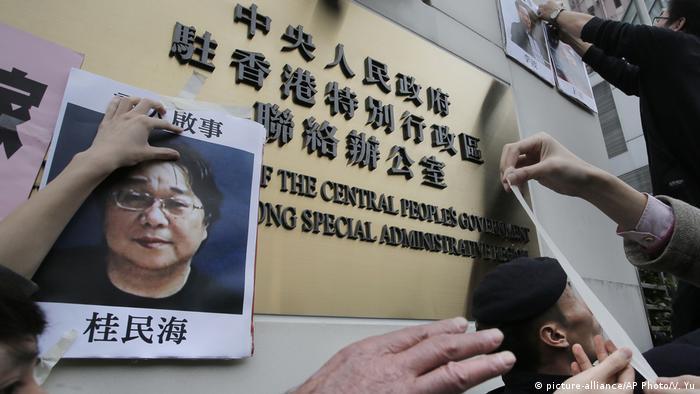 China Bild von Gui Minhai aufgestellt von Protestierende (picture-alliance/AP Photo/V. Yu)