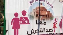 Ägypten Plakat in der Kairo Universität