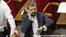 07.02.2017 A member of Radical Party Igor Mosiychuk speaks on the phone,during the Ukrainian Parliament session in Kiev, Ukraine, 07 February, 2017. The fighting between government troops and pro-Russia separatists during last days damaged infrastructure, including the power line, which was repaired by Ukrainian Servicemen in Avdiivka on 05 February. (Photo by STR/NurPhoto) | Keine Weitergabe an Wiederverkäufer.