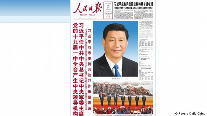 Screenshot People Daily China (People Daily China)