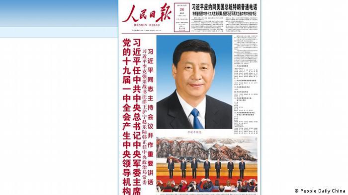 Screenshot People Daily China (People Daily China)