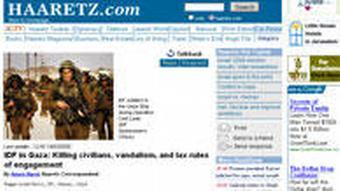 Screenshot Haaretz.com