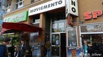 Фестиваль проходит в культовом берлинском кионотеатре Moviemento