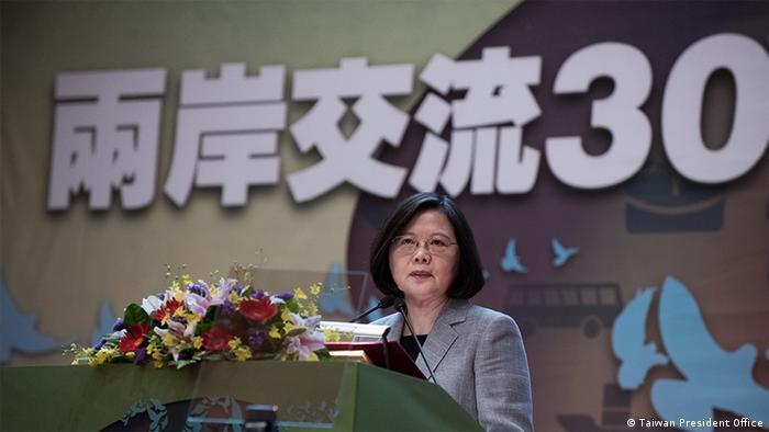 Taipei Taiwan - Taiwan President Tsai Ing-Wen (Taiwan President Office)