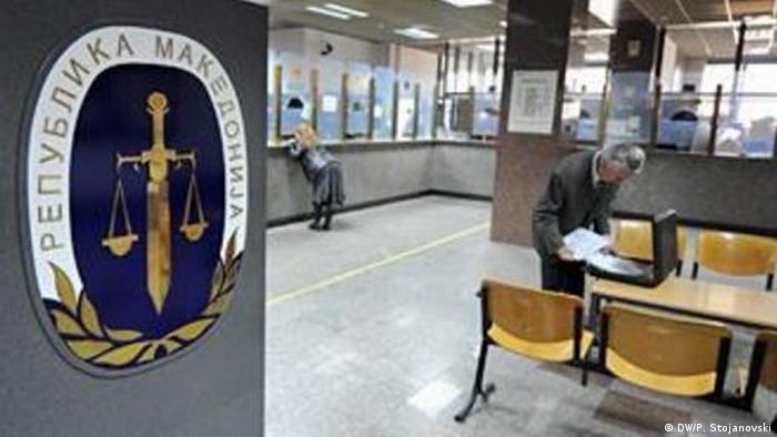 Mazedonien Justiz Amtsgericht