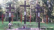 Weißrussland - Gedenkmal in Kuropaty: Opfer der Repressionen in der sowjetischen Zeit