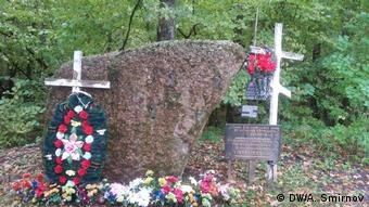 Памятный камень на Кобыляцкой горе в Орше