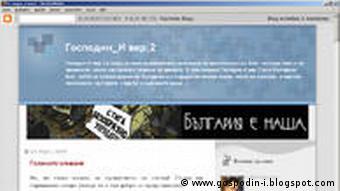 Screenshot der Website www.gospodin-i.blogspot.com