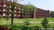 Admission controversy of Rajshahi university