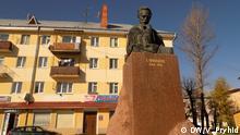 Ukraine Boryslaw | Denkmal Ivan Franko, Dichter