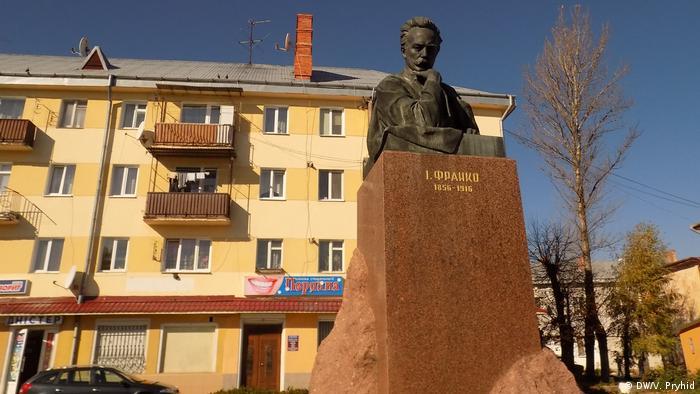 У своєму романі Борислав сміється Іван Франко ще півтора століття тому писав про робітників, які працювали на нафтовидобутку у Бориславі