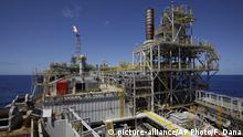 Brasilien | Petrobras Ölplattform