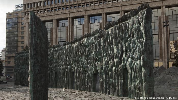 Denkmal «Mauer der Trauer» in Moskau (picture alliance/dpa/E. A. Ducke)
