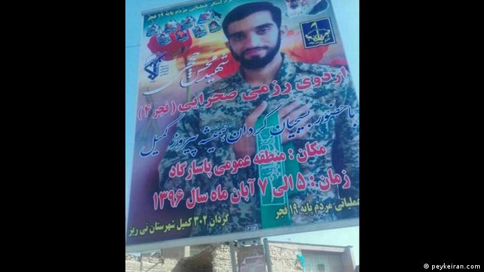 Iran Religiöse Propaganda in der Fars-Provinz (peykeiran.com)