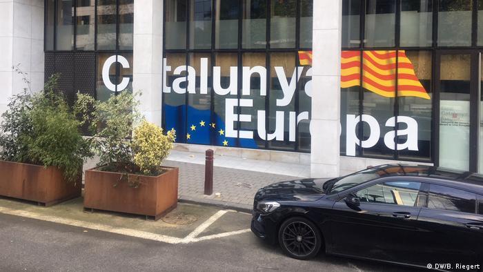 European Commission building for Catalonia (DW/B. Riegert)