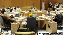 Riad Treffen GCC Außenminister