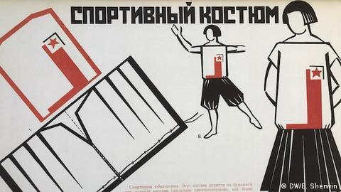provisorische regierung russland 1917