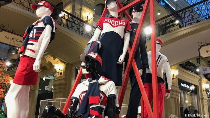 Ausstellung Fashion for the people in Moskau